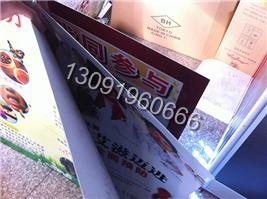 齐发国际娱乐app_厂家直销白色PVC片材印制