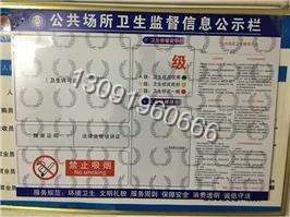 齐发国际_大规格PVC印刷制作