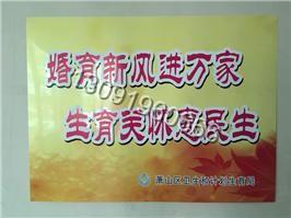 齐发国际娱乐app_定制PVC牌印刷
