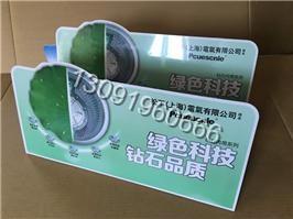 齐发国际娱乐app_专业制作PVC广告立牌酒水牌台卡各种展示牌