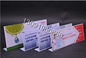 齐发国际娱乐app_厂家定做 广告宣传pvc桌面折弯立牌 高档耐用PVC台卡