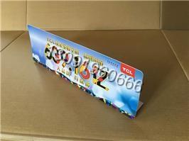 齐发国际_厂家定制室内商场台面pvc广告立牌展示牌折弯台卡