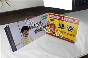 齐发国际娱乐app_厂家直销PVC广告立牌酒水牌台卡各种展示牌
