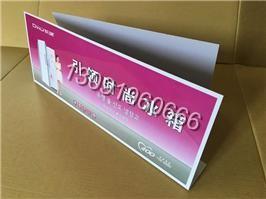 齐发国际娱乐app_商城电器展示牌