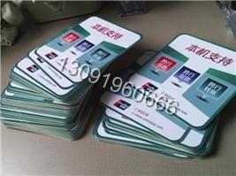齐发国际娱乐app_PVCTP-069
