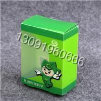 齐发国际_PVCBZH-022